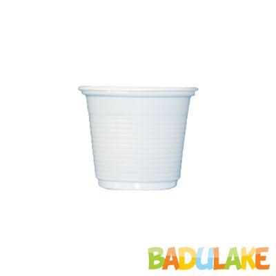 Copinho Descartável 50 ml - 100 unidades