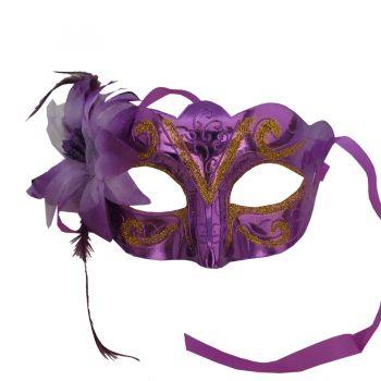 Máscara Metalizada com Flor Roxa