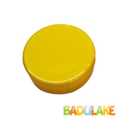 Latinha de Plástico para Lembrancinha Amarela - 10 unidades