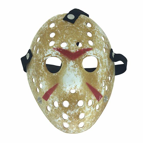 Máscara Jason Luxo Halloween Dia das Bruxas Sexta Feira 13