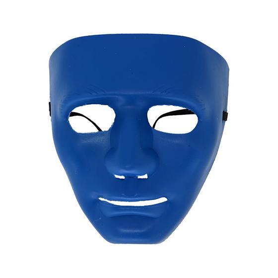 Máscara Bonitão Jabbawoockerz Azul