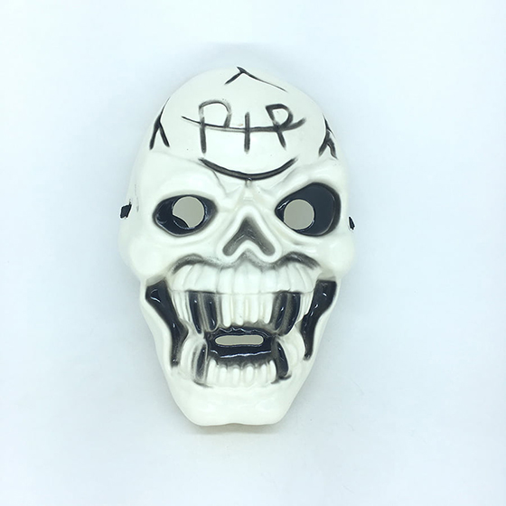 Máscara Caveira RIP